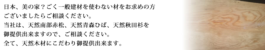 item_greeting